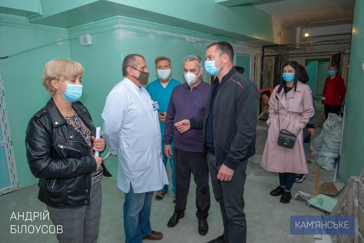В левобережной поликлинике Каменского капитально отремонтируют амбулаторию  № 5, фото-1