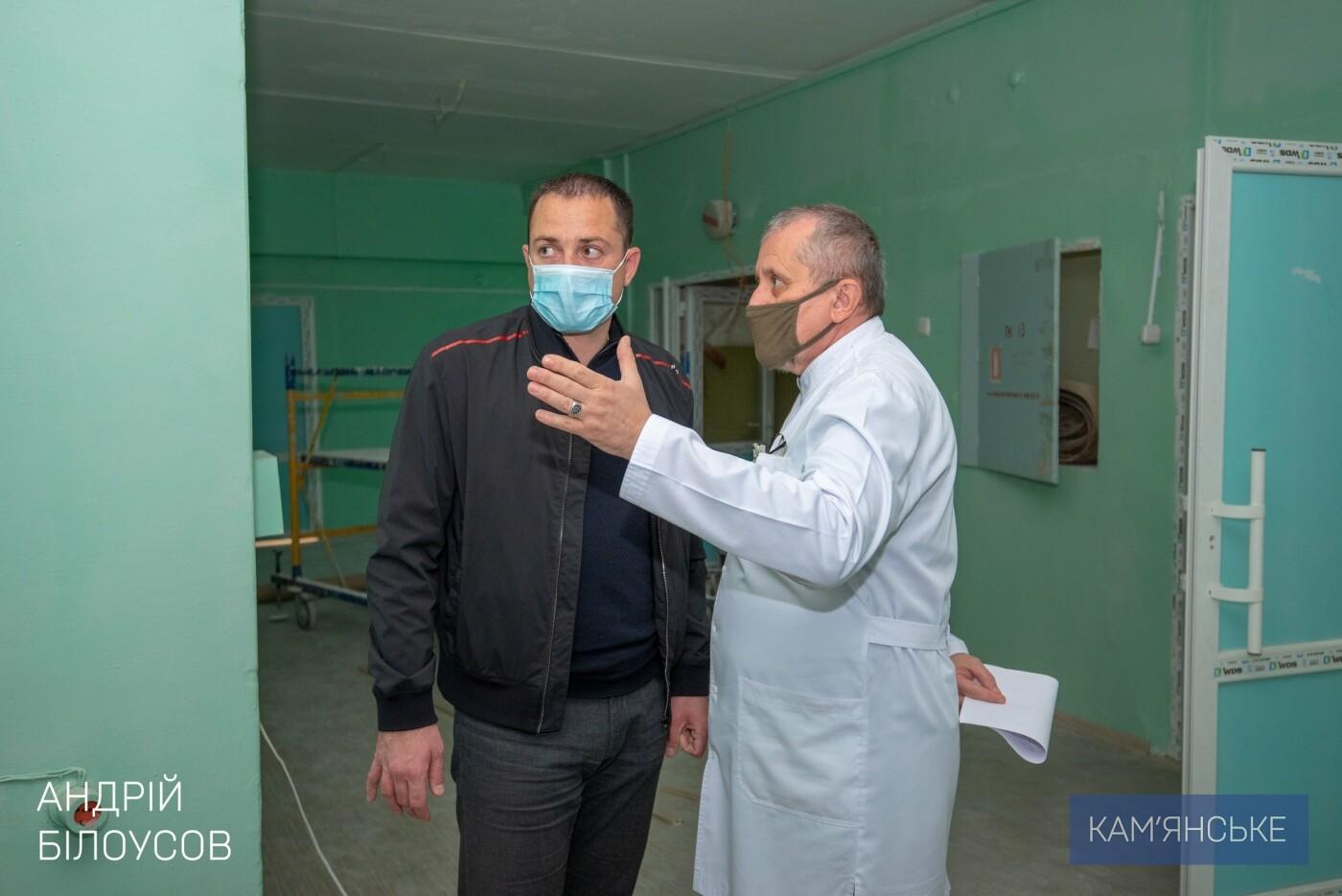 В левобережной поликлинике Каменского капитально отремонтируют амбулаторию  № 5, фото-3