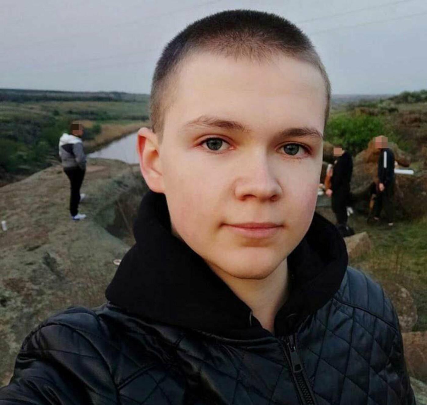 Полиция Днепропетровщины разыскивает пропавшего парня, фото-1