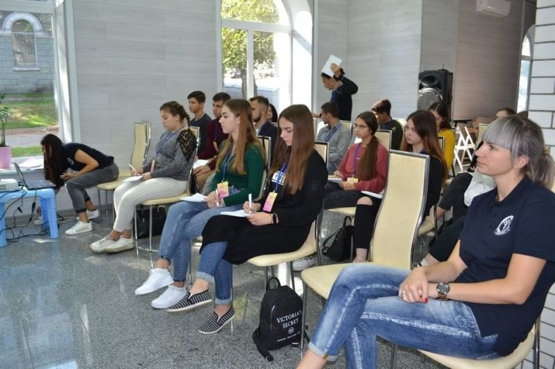 В Каменском проходит молодежный форум, фото-1