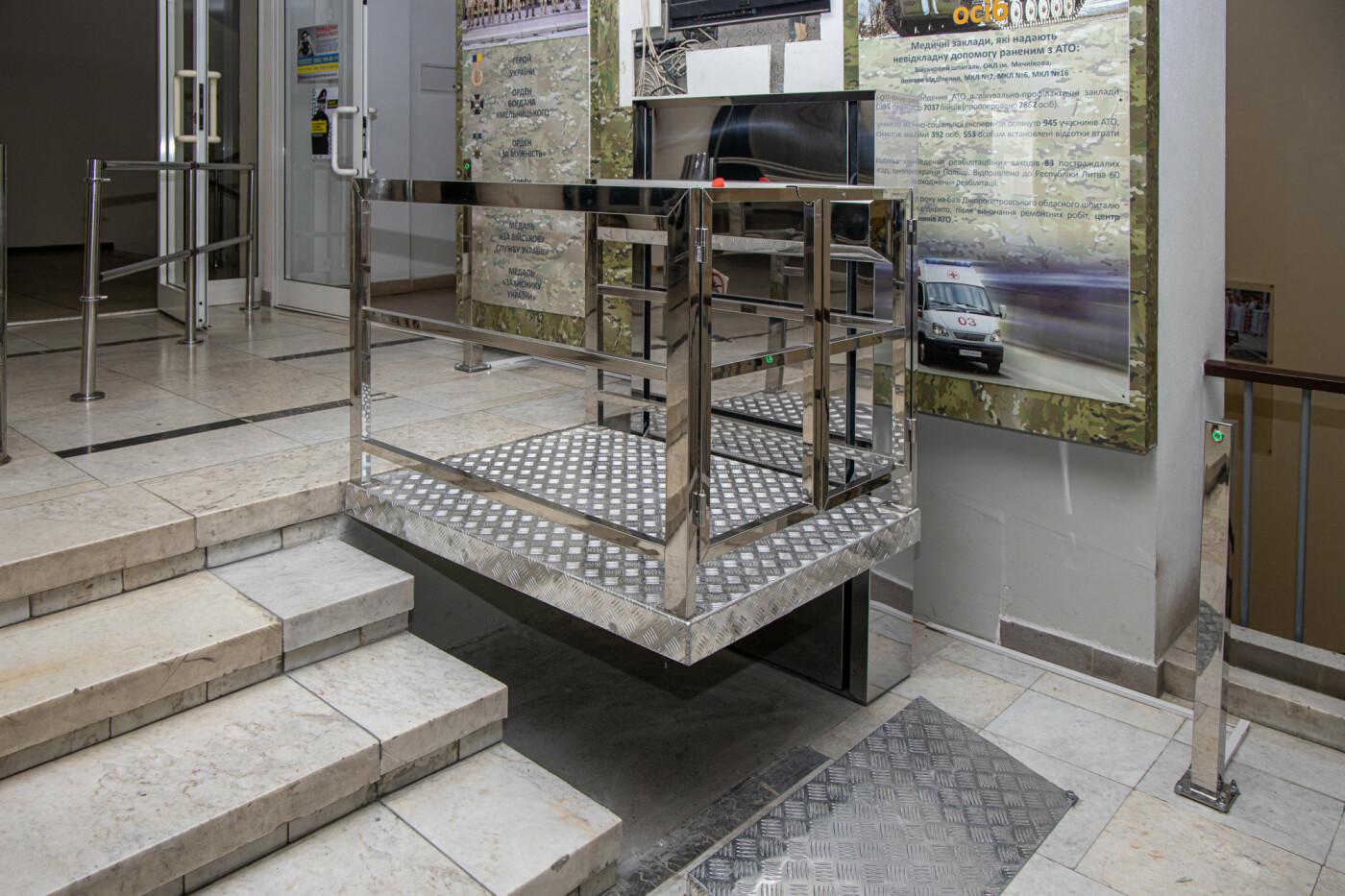 Днепропетровская ОГА стала доступной для людей с инвалидностью, фото-1