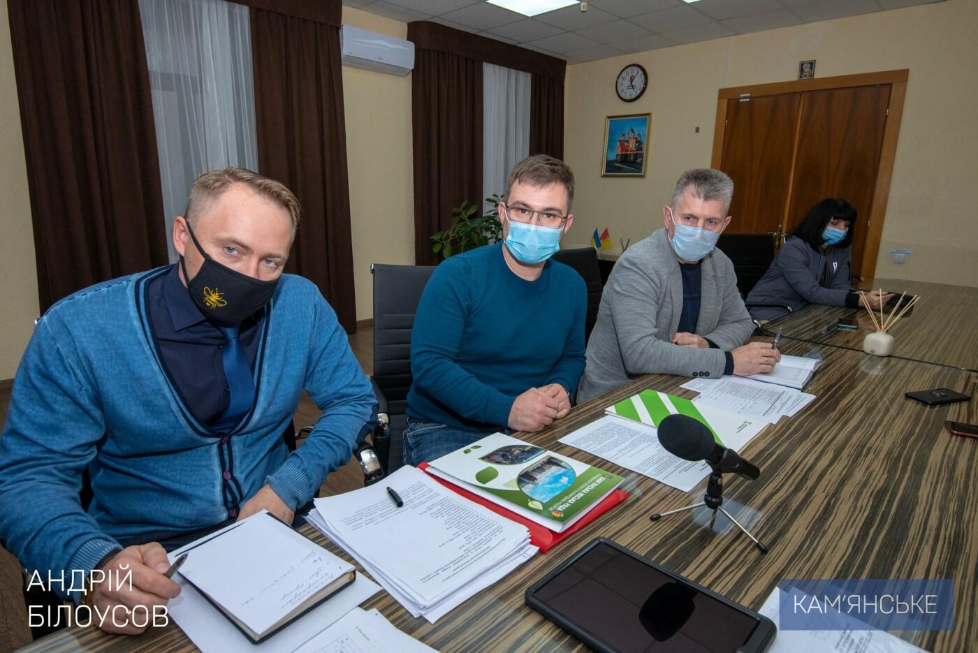 В Каменском начнет работать система контроля за выбросами, фото-3