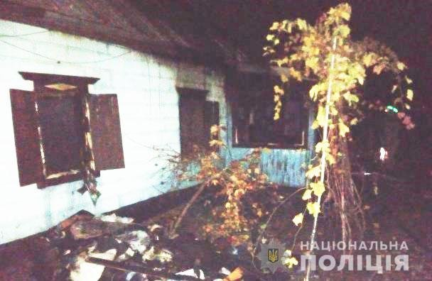 На Днепропетровщине мужчина сжег свою сожительницу, фото-1