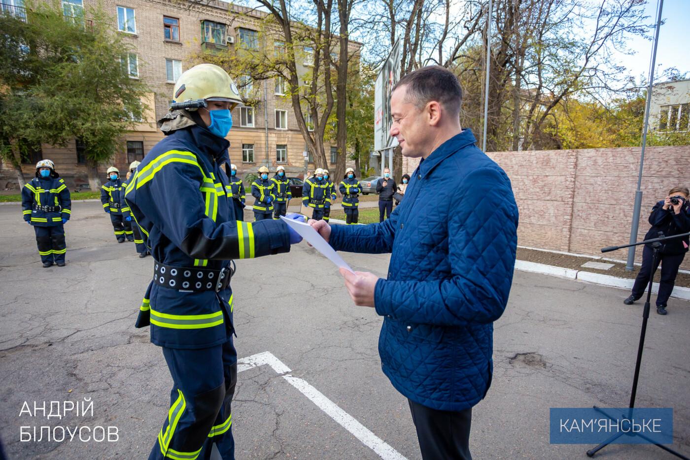 Спасателей Каменского наградили за тушение пожара в Луганской области, фото-3