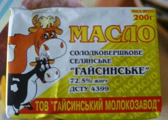 Каменчане покупали фальсифицированное масло: какое лучше не брать, фото-3