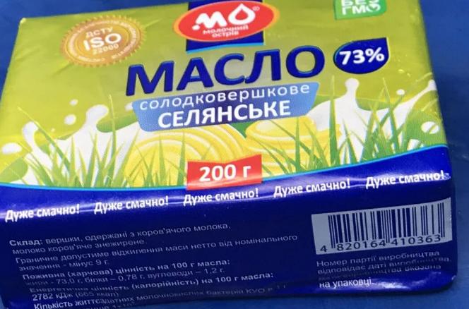 Каменчане покупали фальсифицированное масло: какое лучше не брать, фото-2