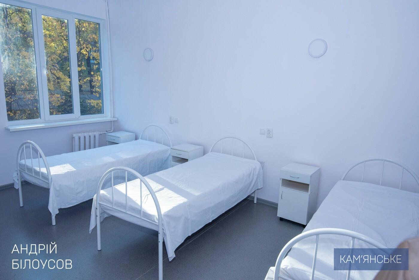 За полтора года в больницах Каменского капитально отремонтировали 9 лечебных отделений, фото-1