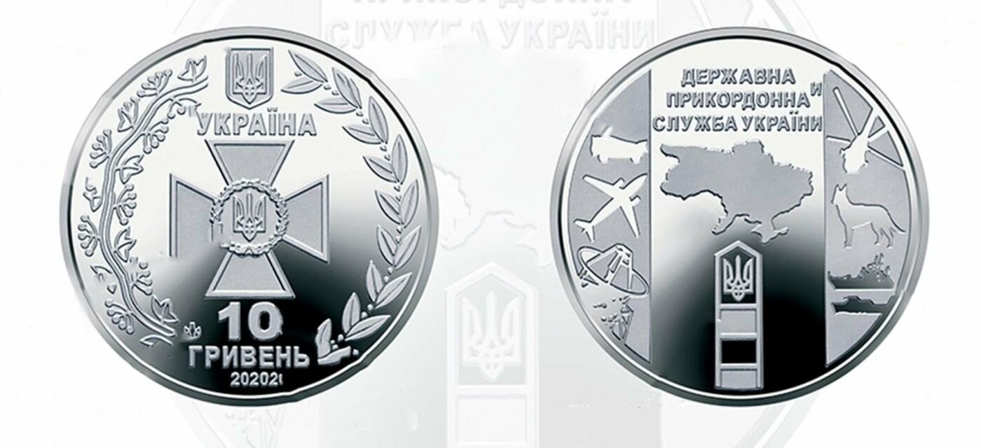 В Украине появилась новая монета 10 гривен, фото-1