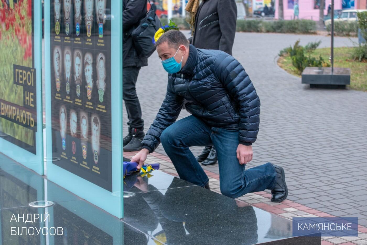 У Кам'янському відбулася церемонія покладання квітів з нагоди Дня Гідності та Свободи, фото-4