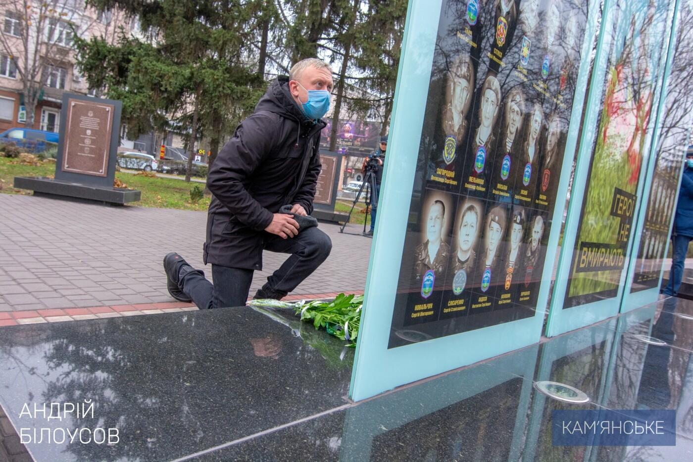 У Кам'янському відбулася церемонія покладання квітів з нагоди Дня Гідності та Свободи, фото-5