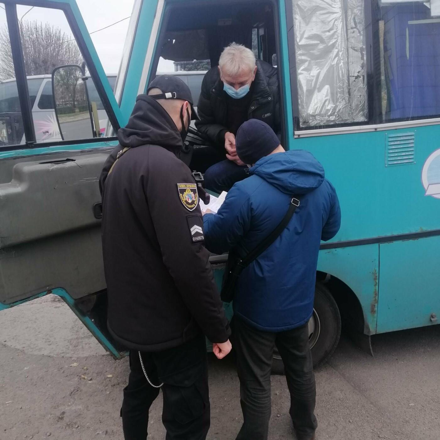 В Каменском курьеру RuDi рассказывали об официальном трудоустройстве, фото-1