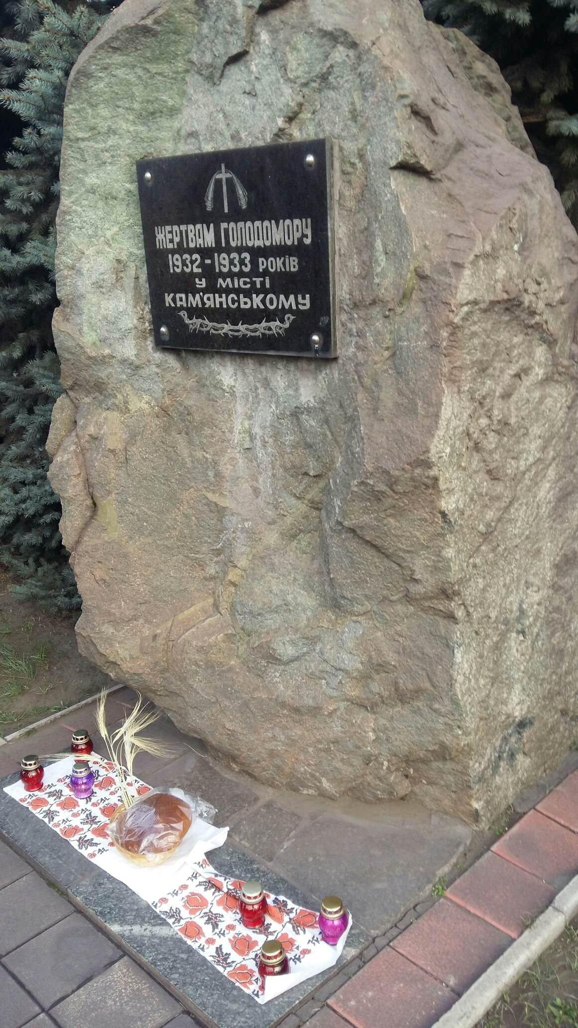 В Каменском почтили память жертв голодомора, фото-3