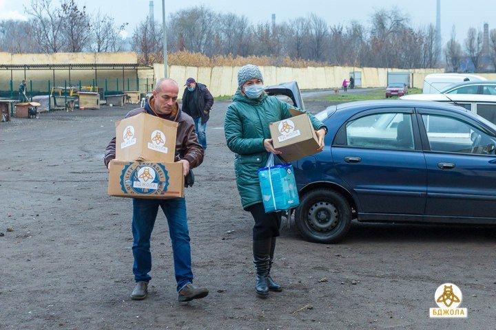 Активісти ГО «Бджола» допомогли притулку для тварин, фото-3