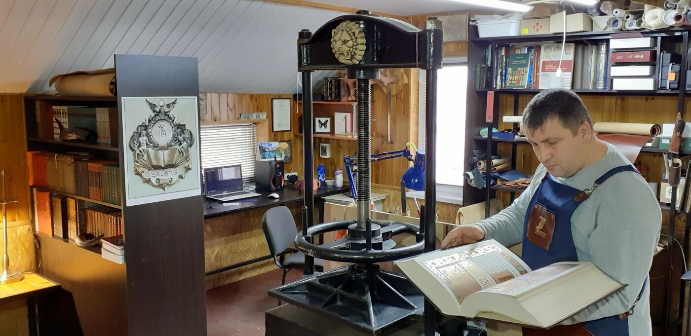 Кам'янчан запрошують на курси палітурно-реставраційного мистецтва, фото-1