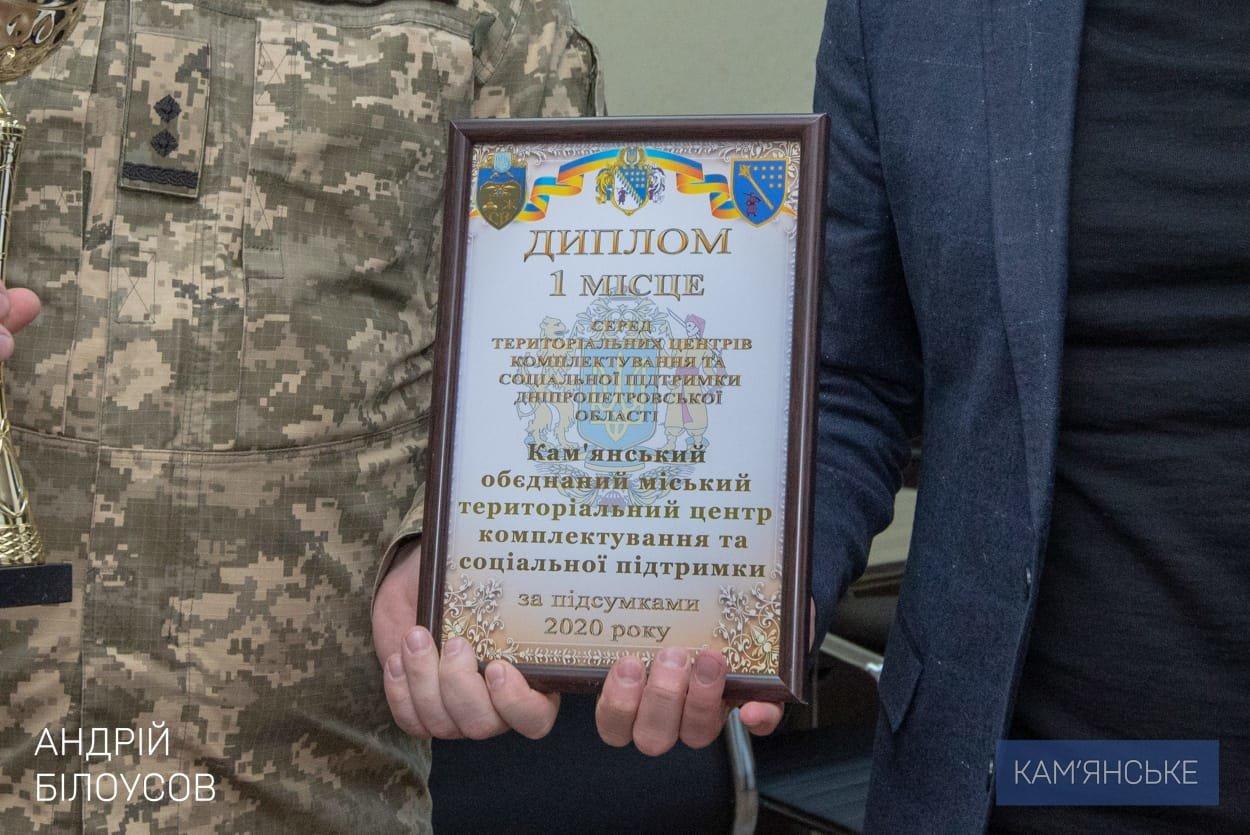 Мэр Каменского поздравил военного комиссара города с заслуженной наградой , фото-1