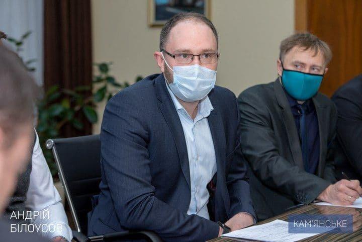 Руководство Каменского и ПАО «ДМК» обсудили экологическую программу, фото-1