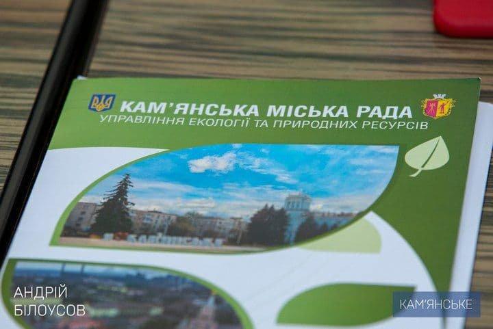 Руководство Каменского и ПАО «ДМК» обсудили экологическую программу, фото-2