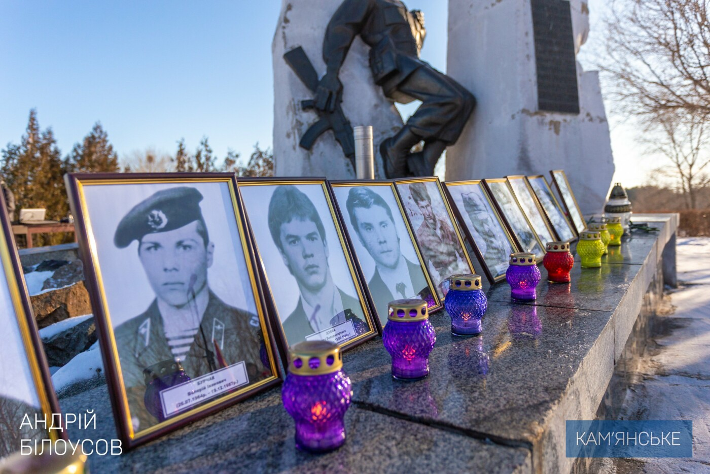 32-ю годовщину вывода войск из Афганистана отметили в Каменском, фото-1