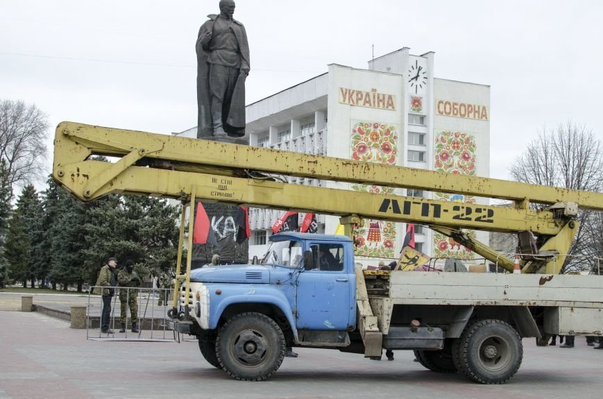 Днепродзержинск