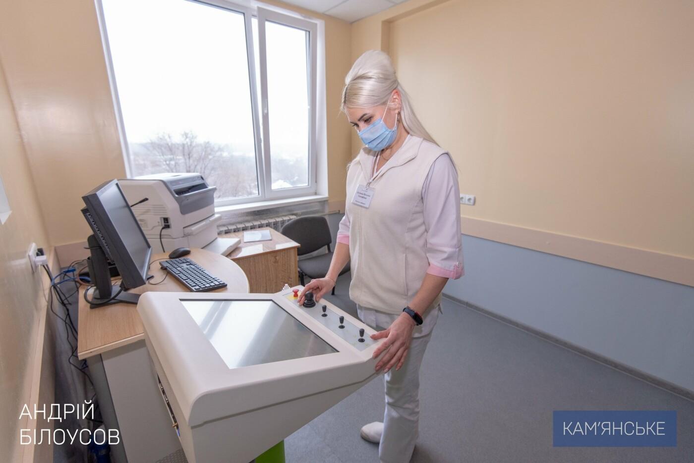 В больнице Каменского открыли новый рентген кабинет с современным оборудованием, фото-1