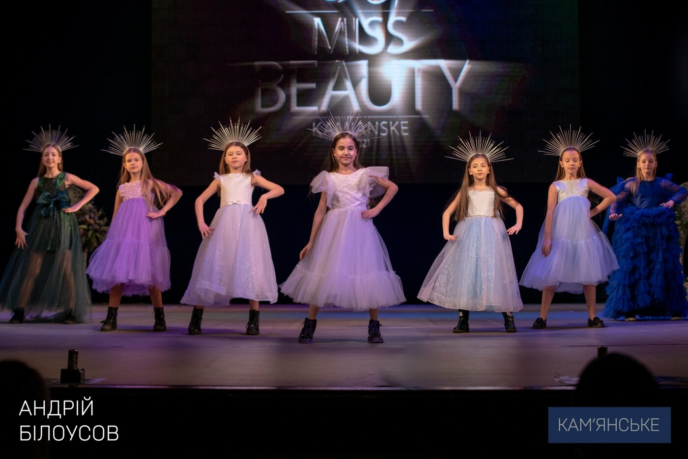 Конкурс красоты в Каменском