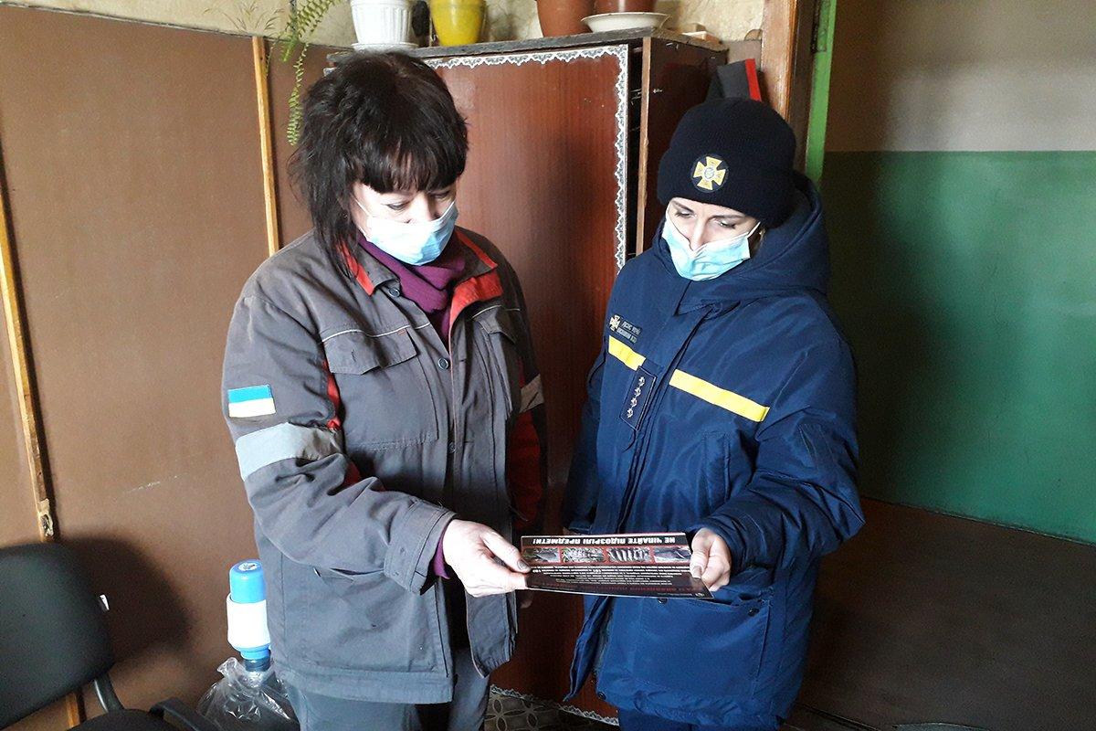 Сотрудников ДМК учили, что делать в случае обнаружения взрывоопасных предметов, фото-1