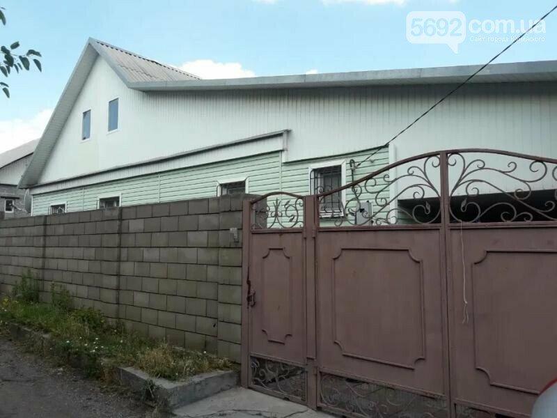 Топ недвижимости на продажу в Каменском, фото-19