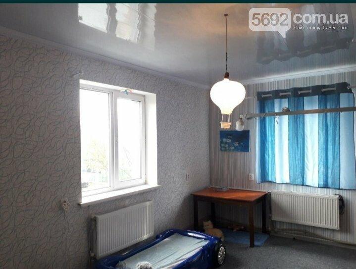 Топ недвижимости на продажу в Каменском, фото-3