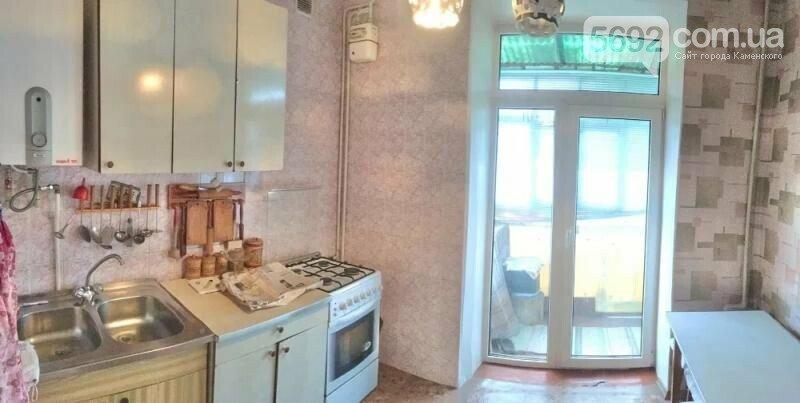 Топ недвижимости на продажу в Каменском, фото-25