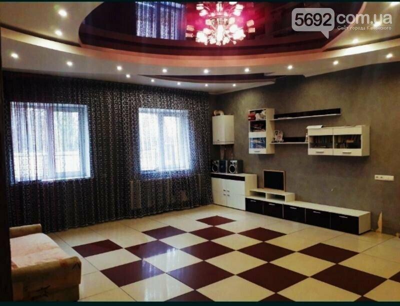 Топ недвижимости на продажу в Каменском, фото-4