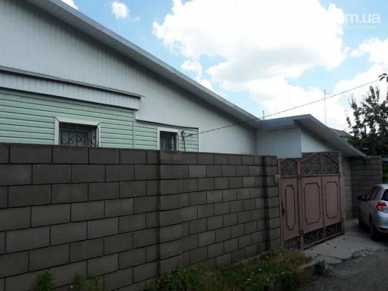Топ недвижимости на продажу в Каменском, фото-21
