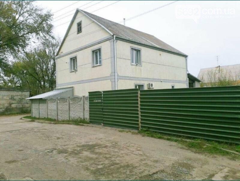Топ недвижимости на продажу в Каменском, фото-1