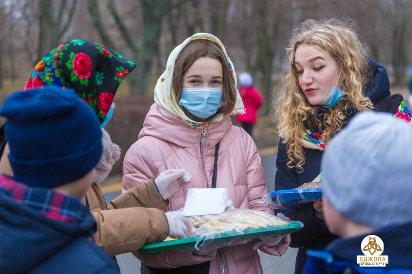 У лівобережному парку Кам'янського пройшло свято Масляної від ПП «Бджола», фото-3