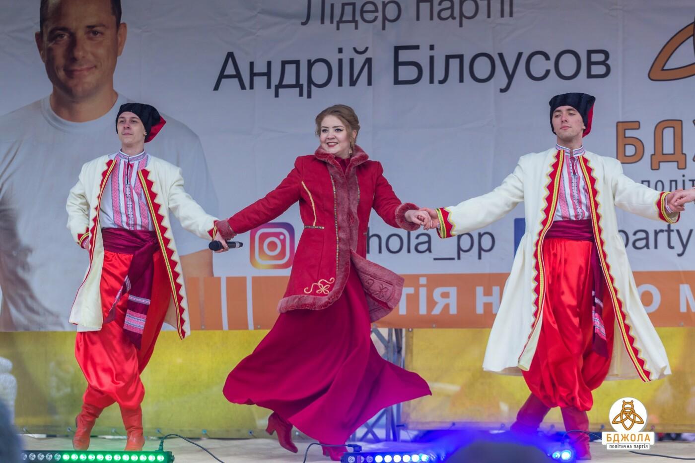 У лівобережному парку Кам'янського пройшло свято Масляної від ПП «Бджола», фото-4