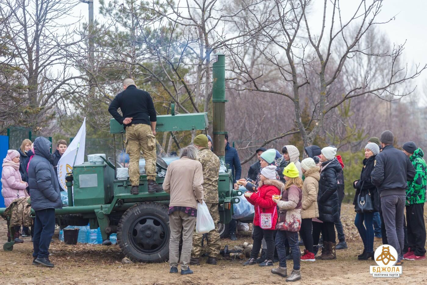 У лівобережному парку Кам'янського пройшло свято Масляної від ПП «Бджола», фото-1