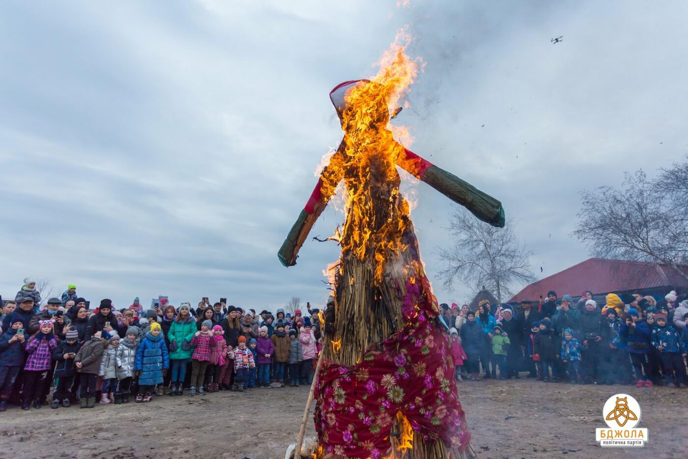 У лівобережному парку Кам'янського пройшло свято Масляної від ПП «Бджола», фото-5