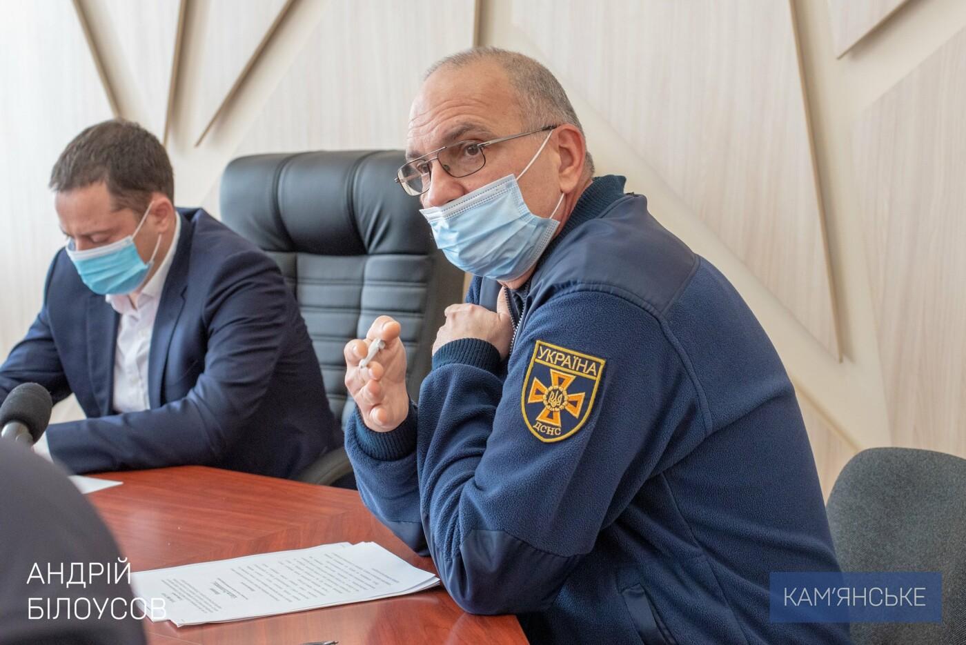 В Каменском стартовала контрольная проверка деятельности аварийно-спасательных служб, фото-1