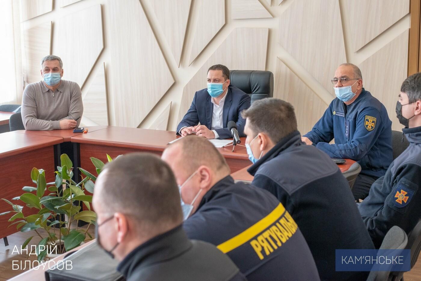 В Каменском стартовала контрольная проверка деятельности аварийно-спасательных служб, фото-3