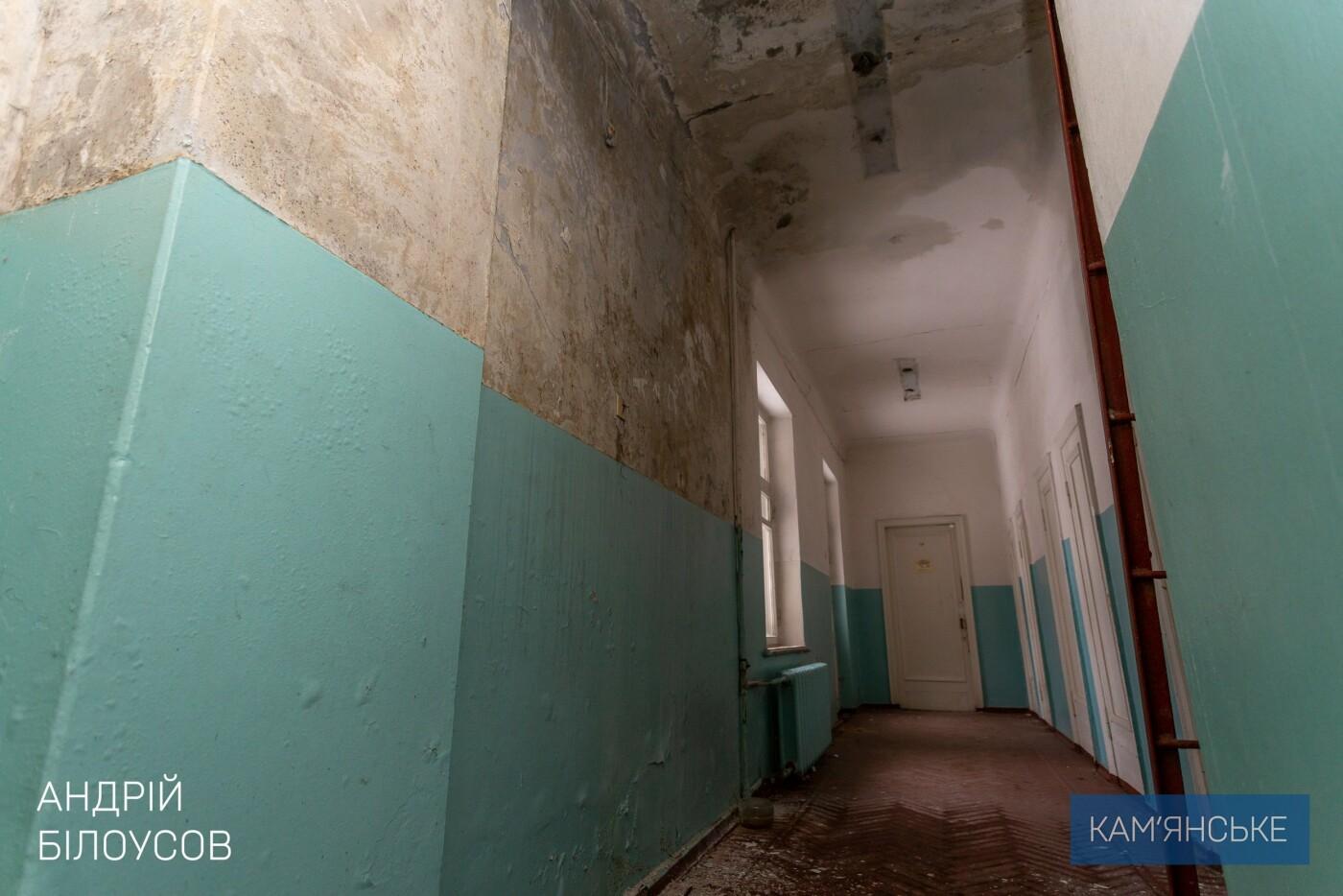 В Каменском отремонтируют здание бывшей водолечебницы , фото-1