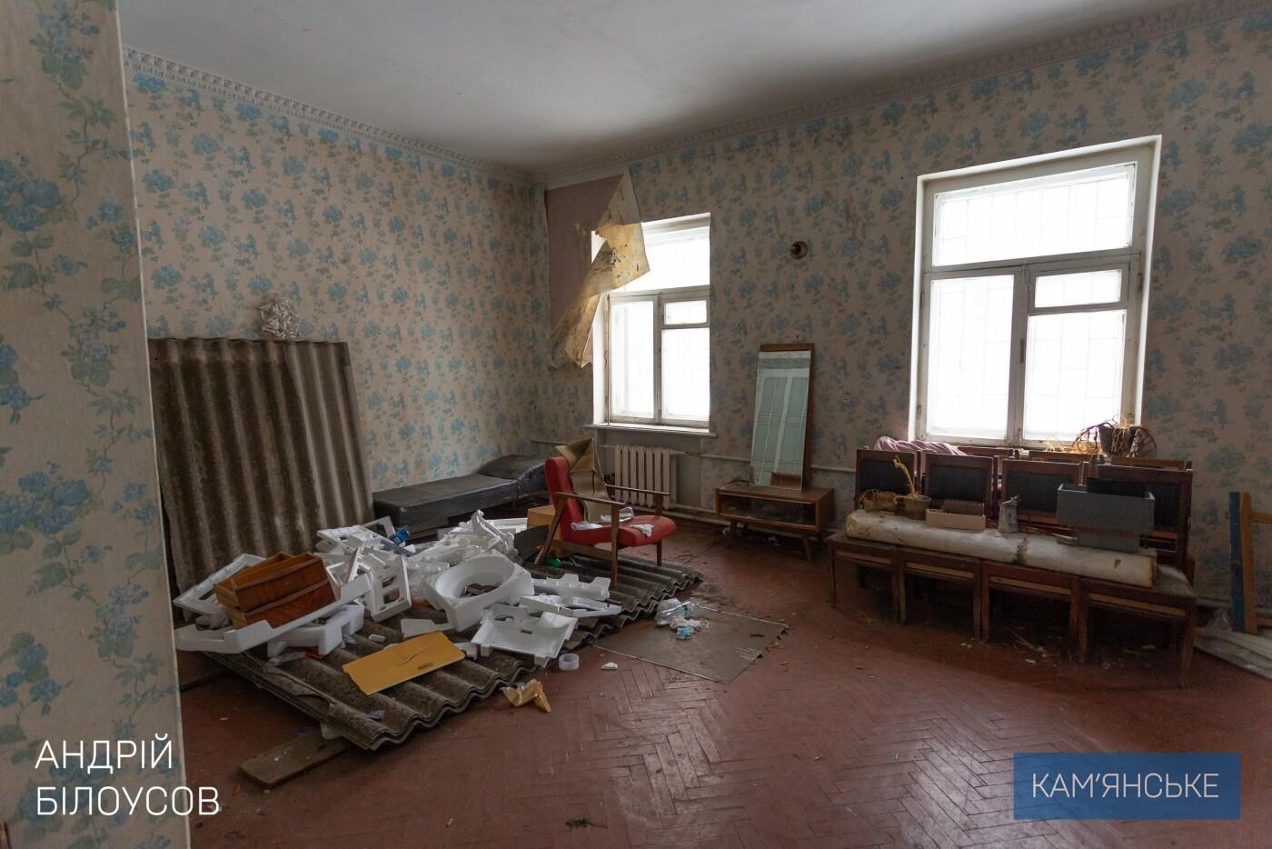 В Каменском отремонтируют здание бывшей водолечебницы , фото-3