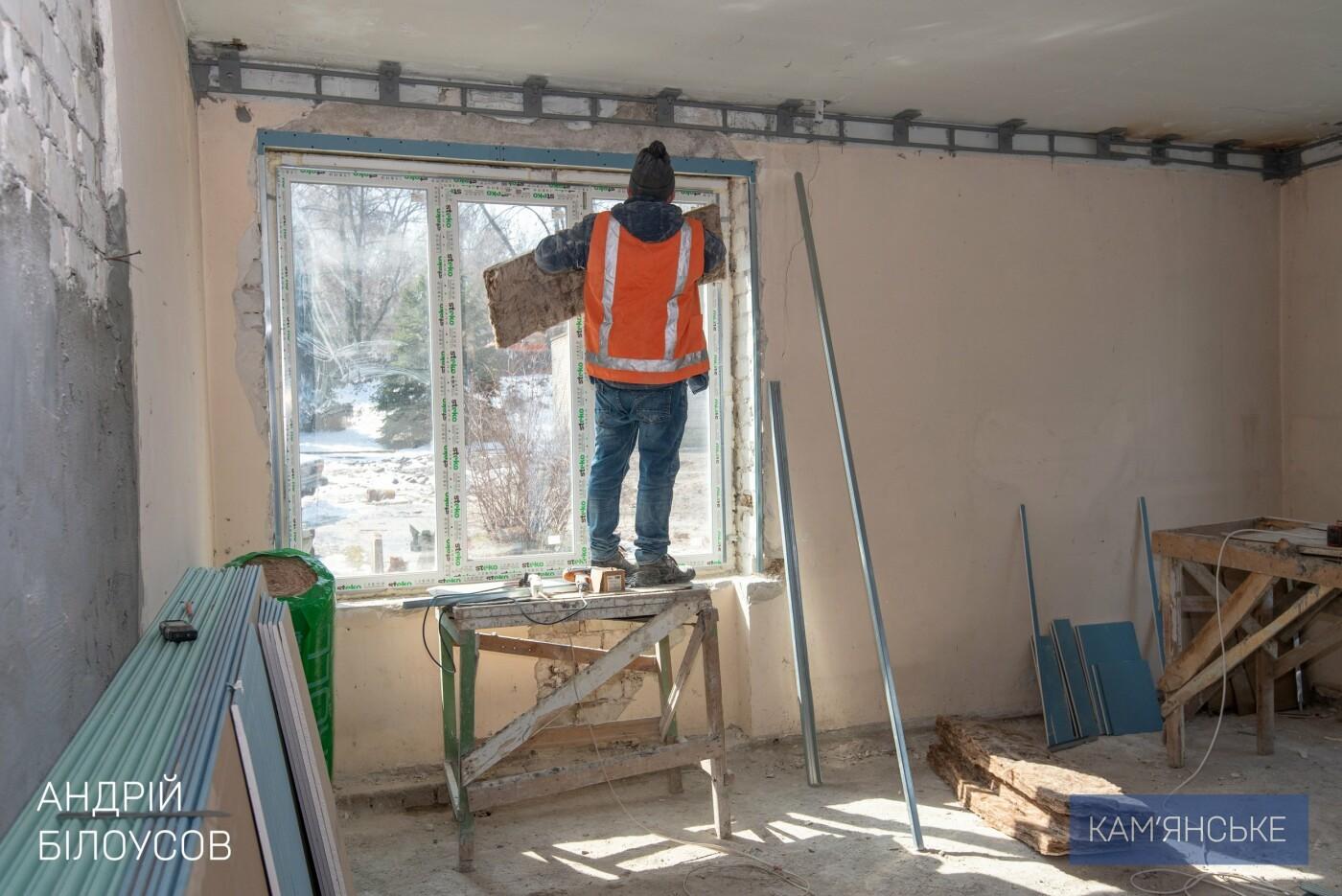В Каменском продолжается реконструкция коллегиума №16 и гимназии №11, фото-2