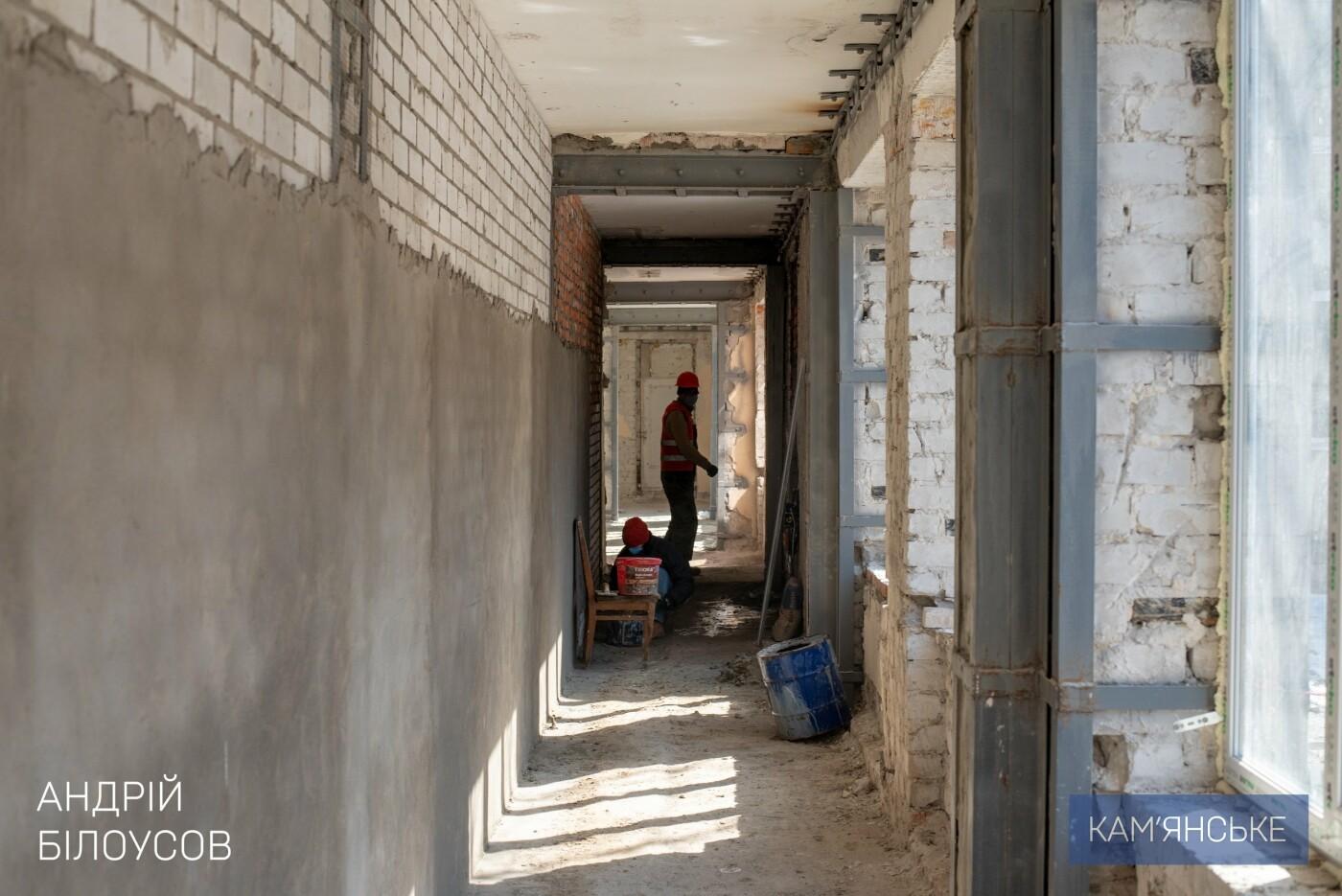 В Каменском продолжается реконструкция коллегиума №16 и гимназии №11, фото-1