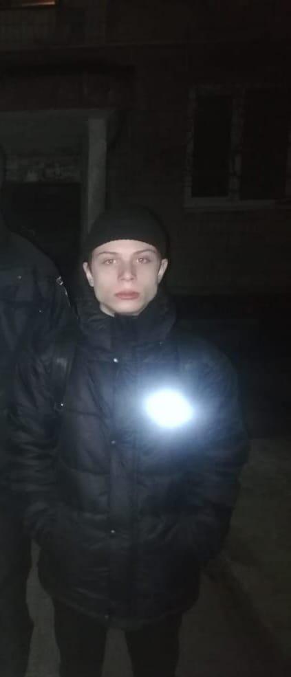 В Каменском разыскивают 15 летнего парня, фото-1