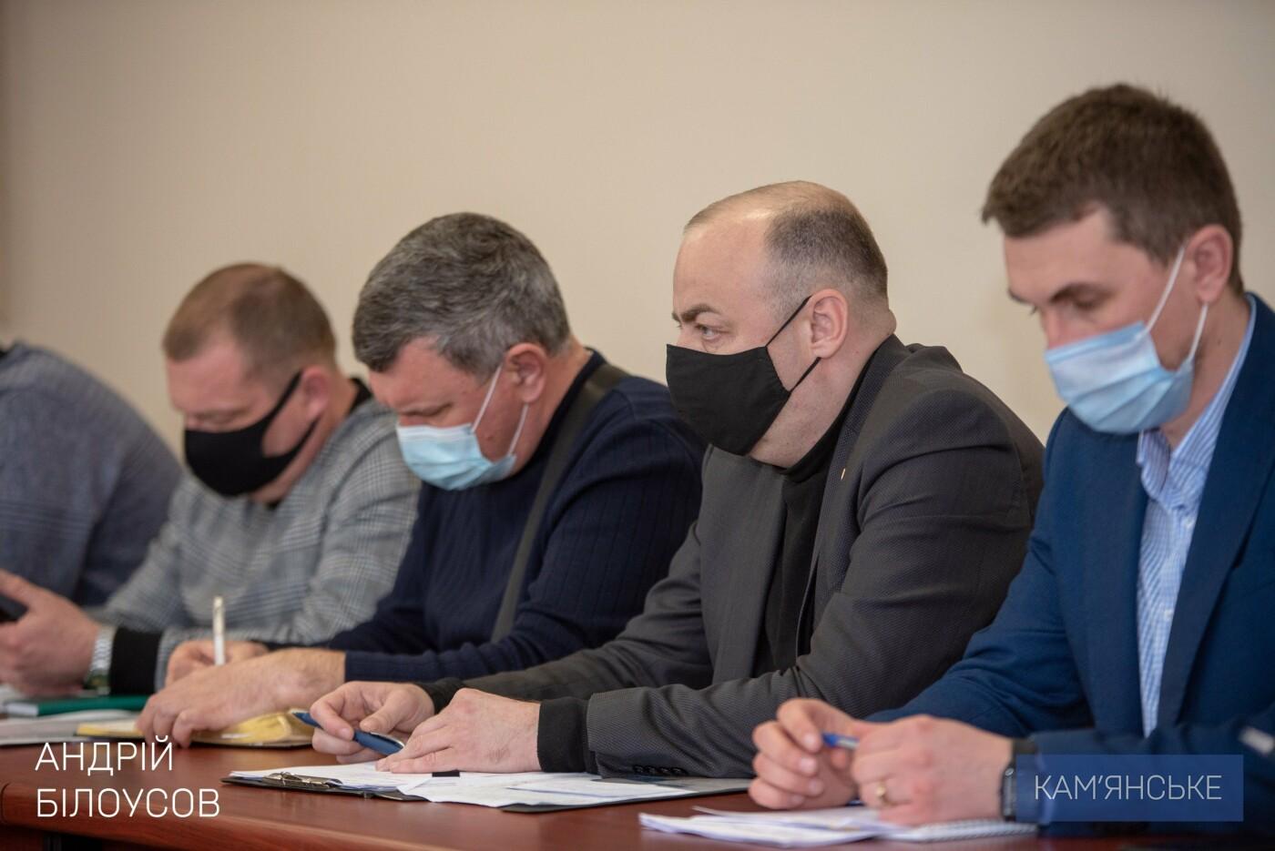 В Каменском прошло совещание по вопросам подведения итогов прошлого отопительного сезона и составлению планов работ на будущий год, фото-1