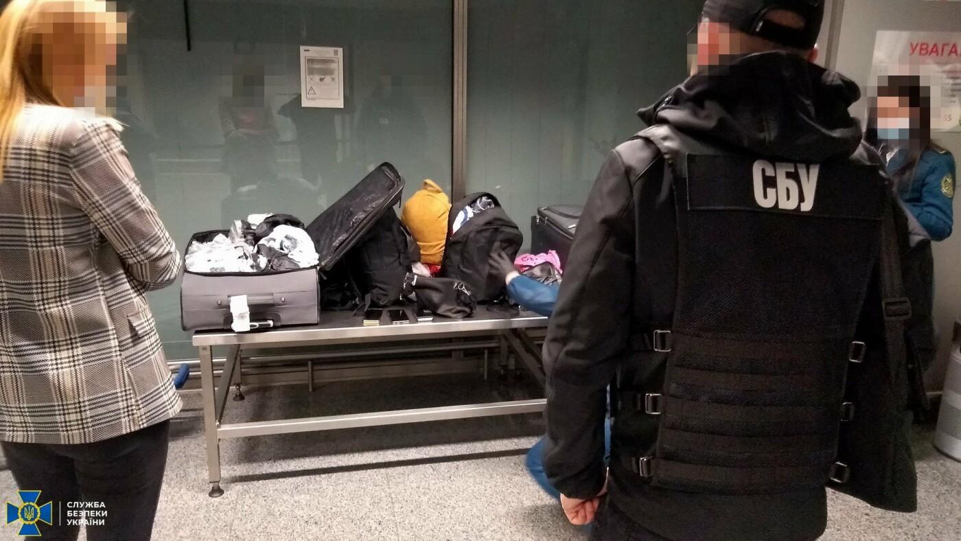 Сотрудники СБУ Днепропетровщины заблокировали контрабанду прекурсоров , фото-1