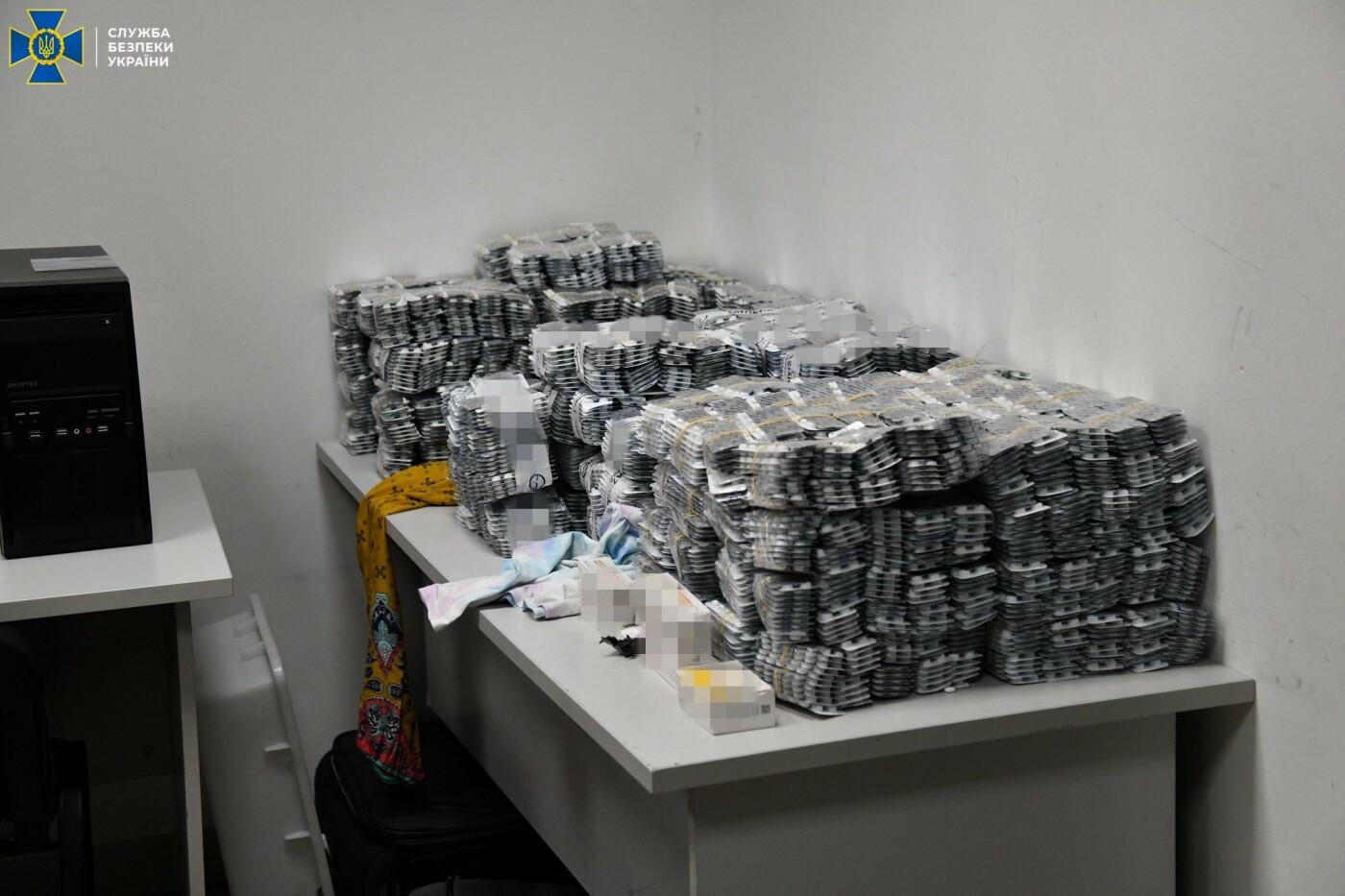 Сотрудники СБУ Днепропетровщины заблокировали контрабанду прекурсоров , фото-2