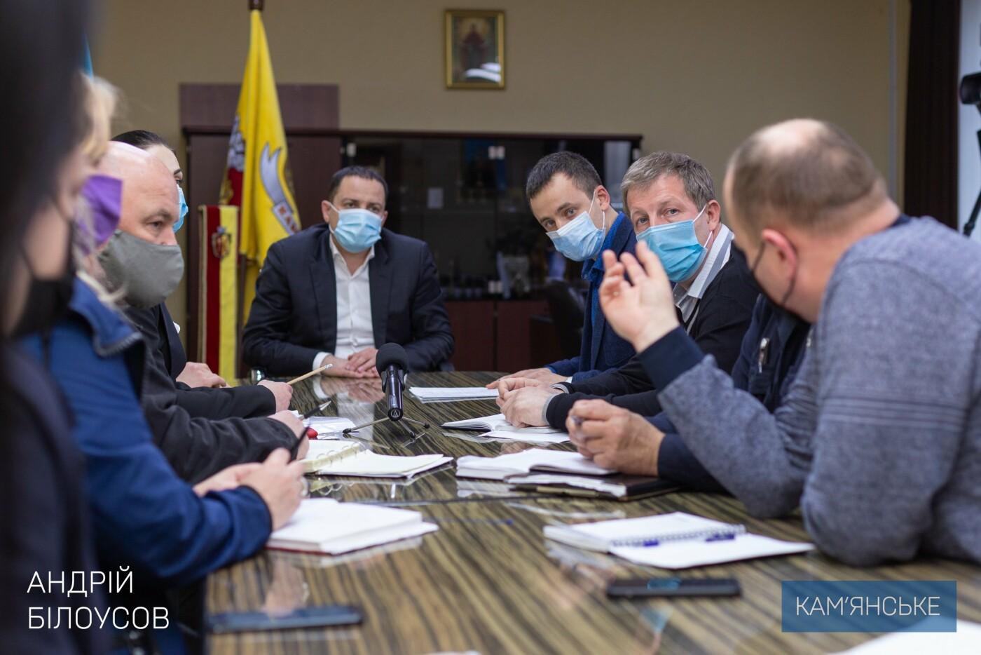В Каменском пройдет Всеукраинское автомобильное ралли, фото-1