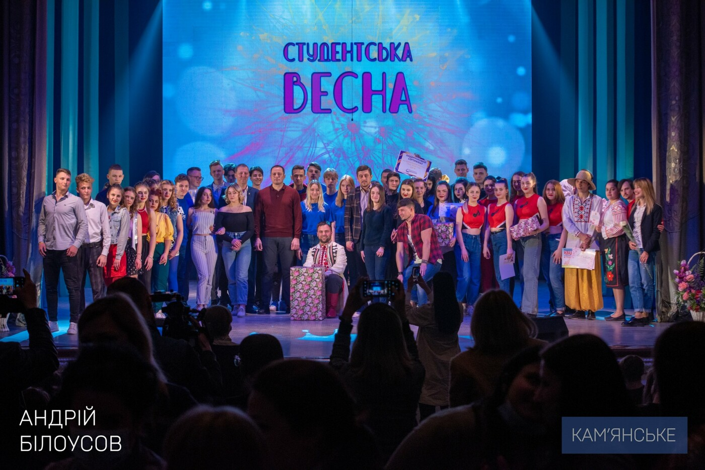 Фестиваль «Студенческая весна» состоялся в Каменском, фото-3