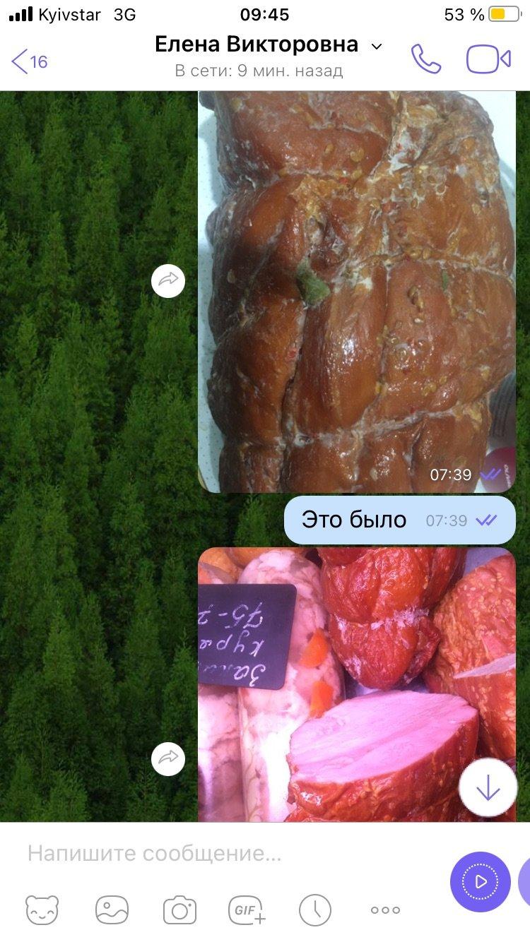 В Каменском экс-сотрудница Салтовского мясокомбината рассказала, как спасают мясо: шок фото, фото-6