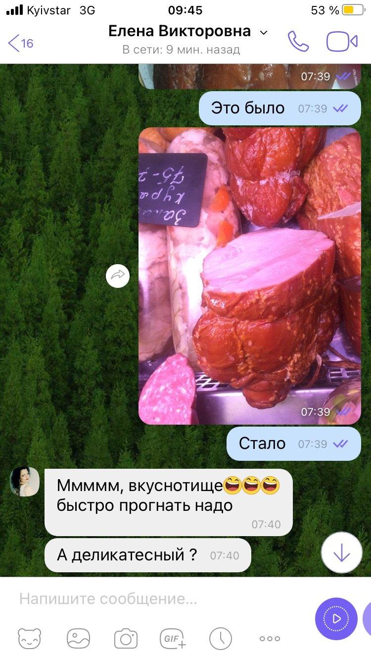 В Каменском экс-сотрудница Салтовского мясокомбината рассказала, как спасают мясо: шок фото, фото-7